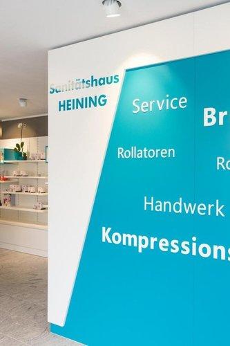 Sanitätshaus Heining in Erbendorf und Weiden